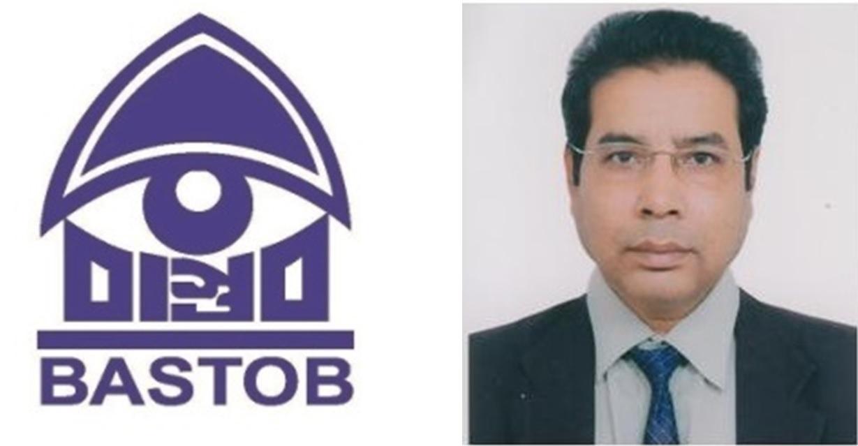 Logo_BASTOB.1
